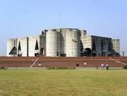 Parliament session on Jan 29