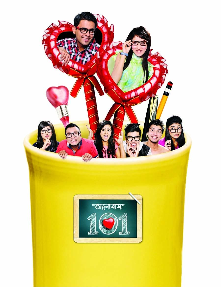 Valentine's Day's special telefilm Bhalobasha 101