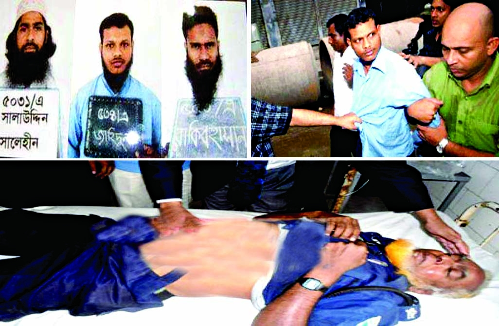 Militants attack prison van, kill cop near Trishal: One held over snatching