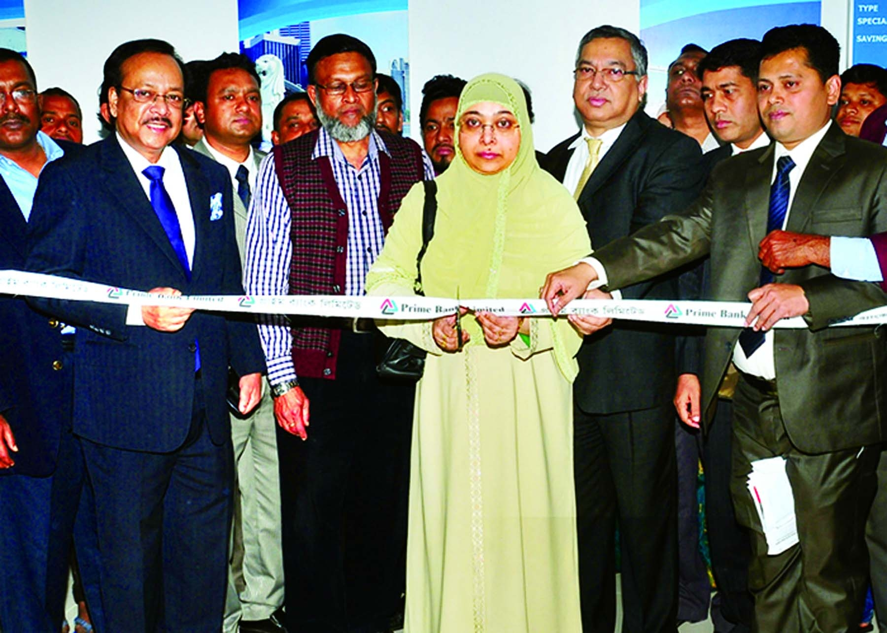 The 135th branch of Prime Bank Limited was opened in Magura on Tuesday. Director of the bank Salma Huq inaugurated the branch as the chief guest while former chairman and ex-member of parliament Qazi Saleemul Huq was present as a special guest with Managing Director and CEO of the bank Md Ehsan Khasru in the chair.