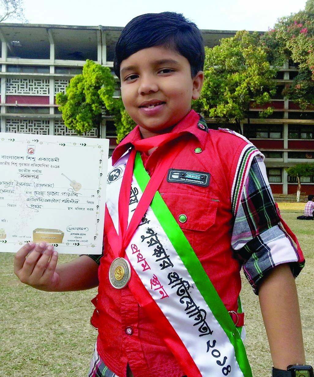 Nat'l Child Award 2014 Rafsan best in Bhatiali, Bhawaiya