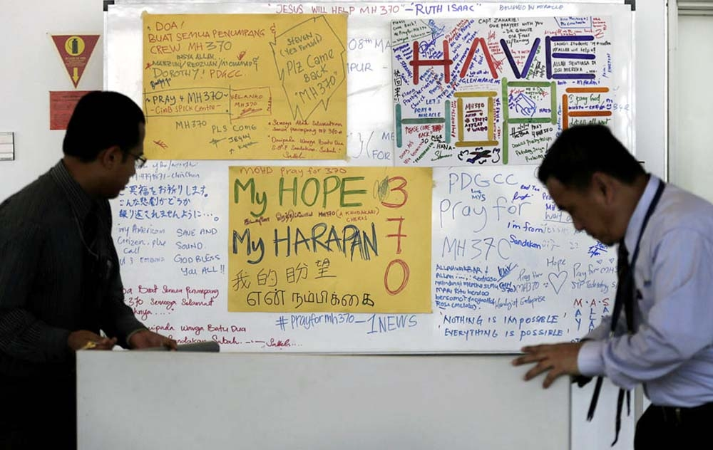 Search widens to Malaysia west coast