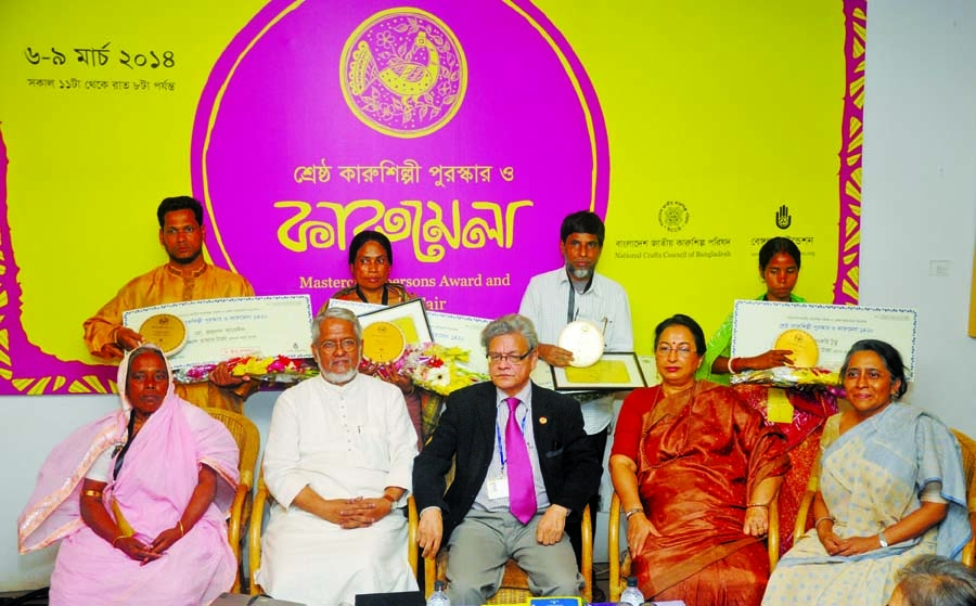 Master-craftsperson Award Crafts fair held