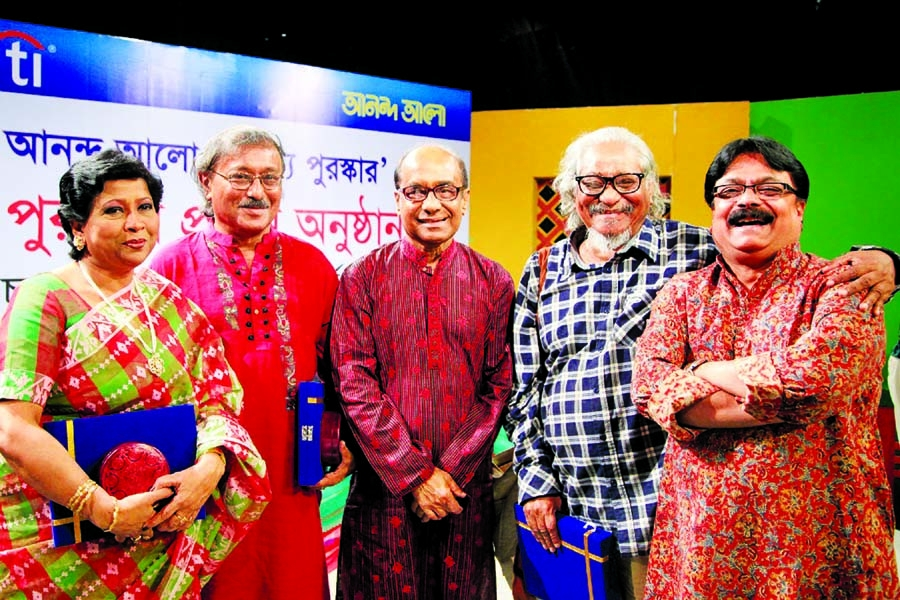 'Citi-Anando Alo Literary Award' given