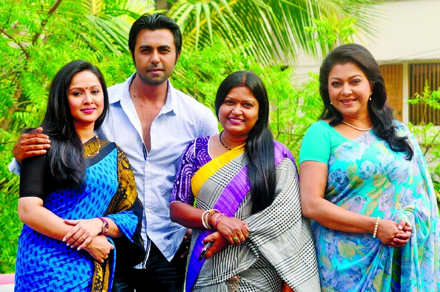 They are in Eid play Obhiman