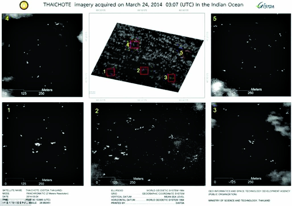Thai satellite 'shows 300 floating objects'