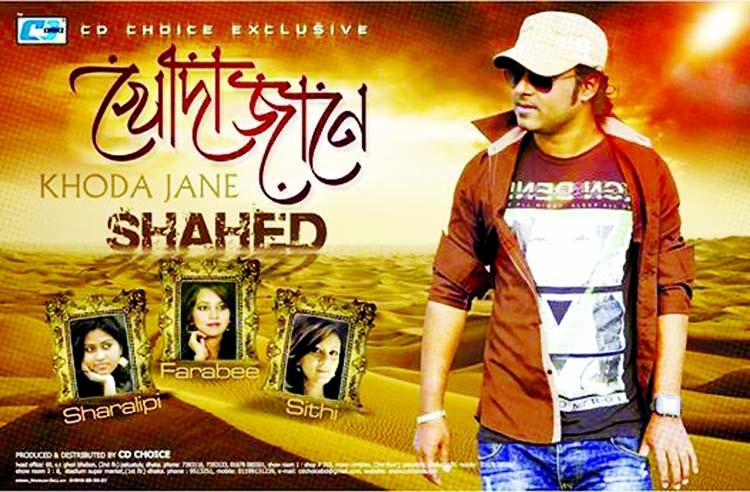 Shahed's Khoda Jane