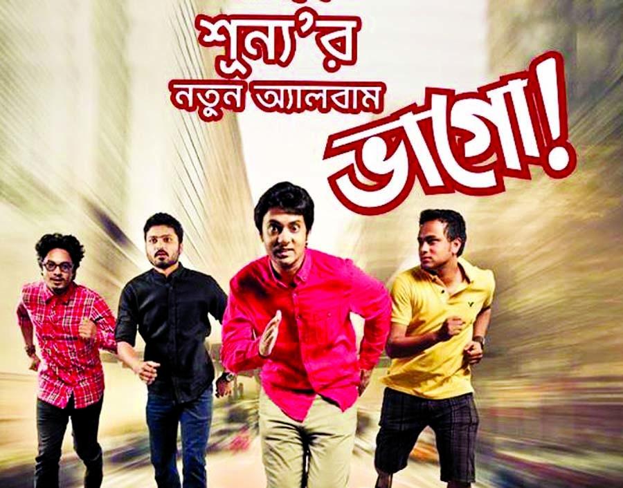 Shunno releases latest album Bhago on Robi Radio