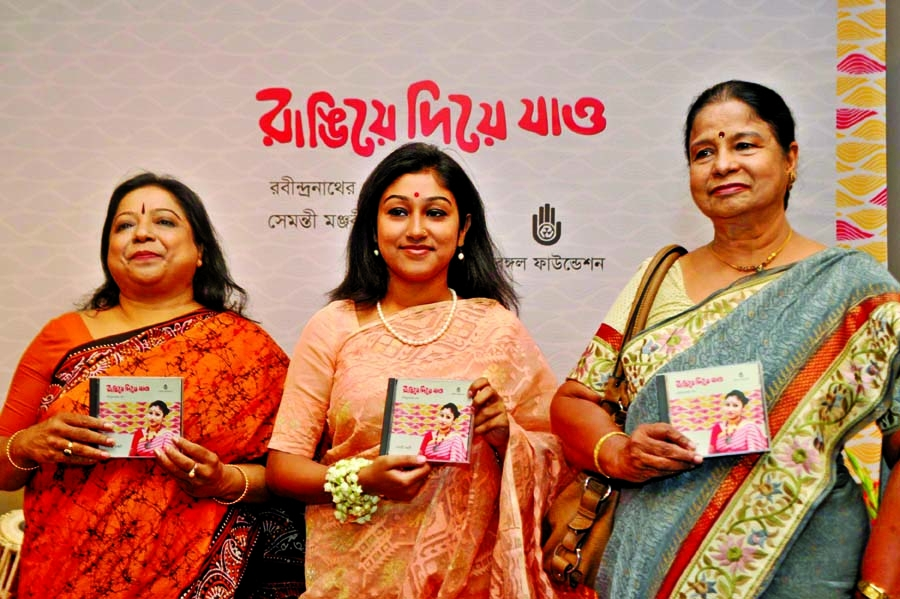 Shemonty Monjari's solo album launched