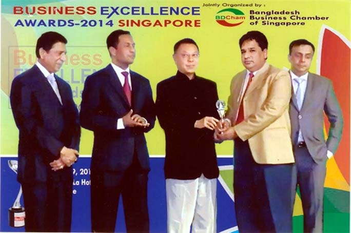 IMS Group of Companies of Chittagong achieved Business Excellence