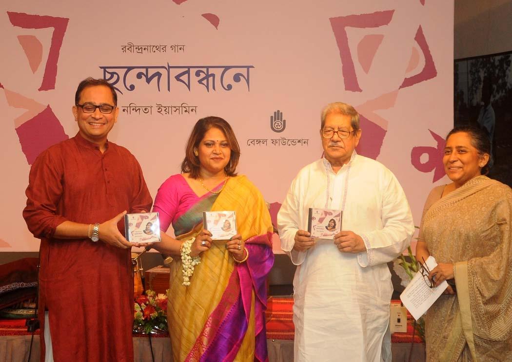 Nandita Yasmin's solo album launched