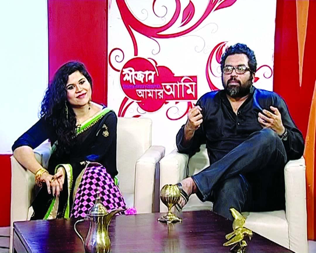 Sriya Sharbojoya, Iresh Zaker at Aamar Ami