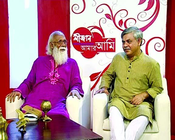 Nirmalendu Goon, Anisul Haque at Aamar Ami