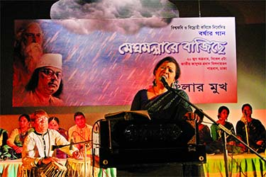 Monsoon musical soiree at Nat'l Museum