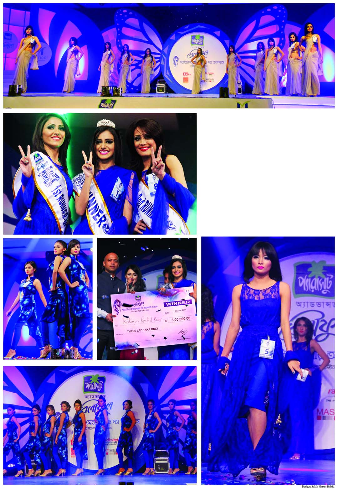 Grand finale of Parachute Advanced Beliphool Stylish Hair of the Campus 2014