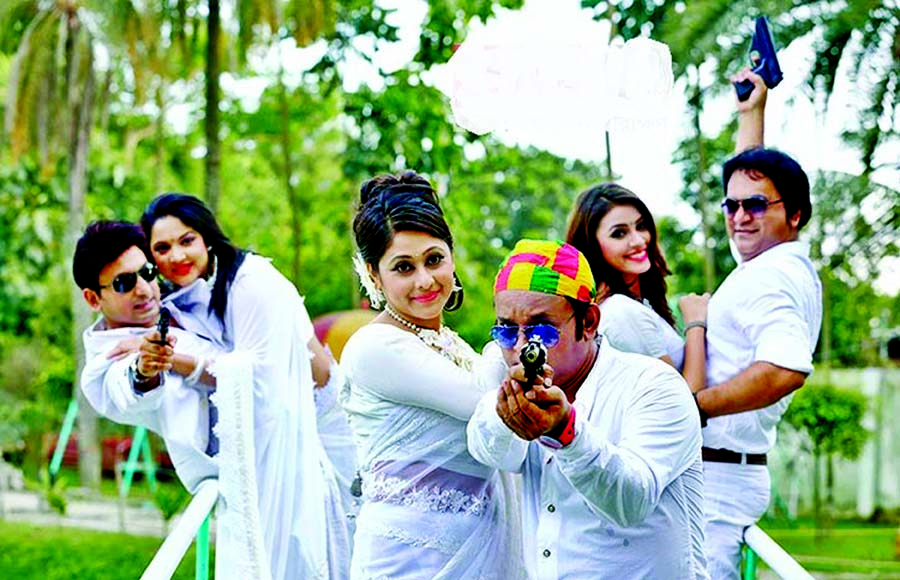 Comedy serial Mission Possible