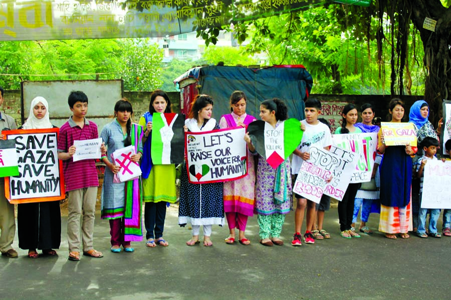 Protest rally of Nayeem's daughters