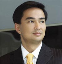 Ex-Thai PM Abhisit's murder charge dismissed
