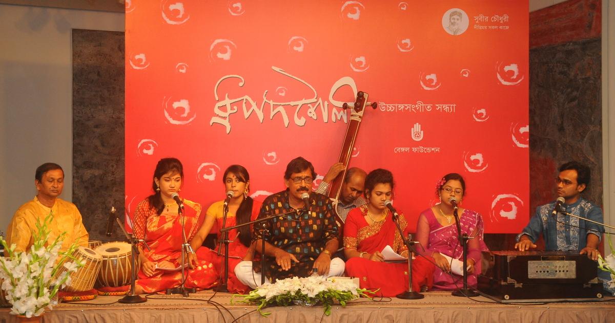 Dhrupadshoilee at Bengal Shilpalaya