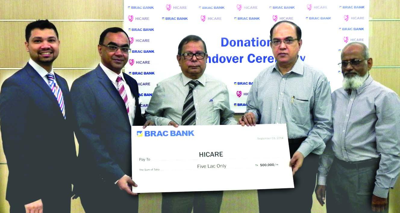 Syed Mahbubur Rahman, Managing Director and CEO of BRAC Bank handing ...
