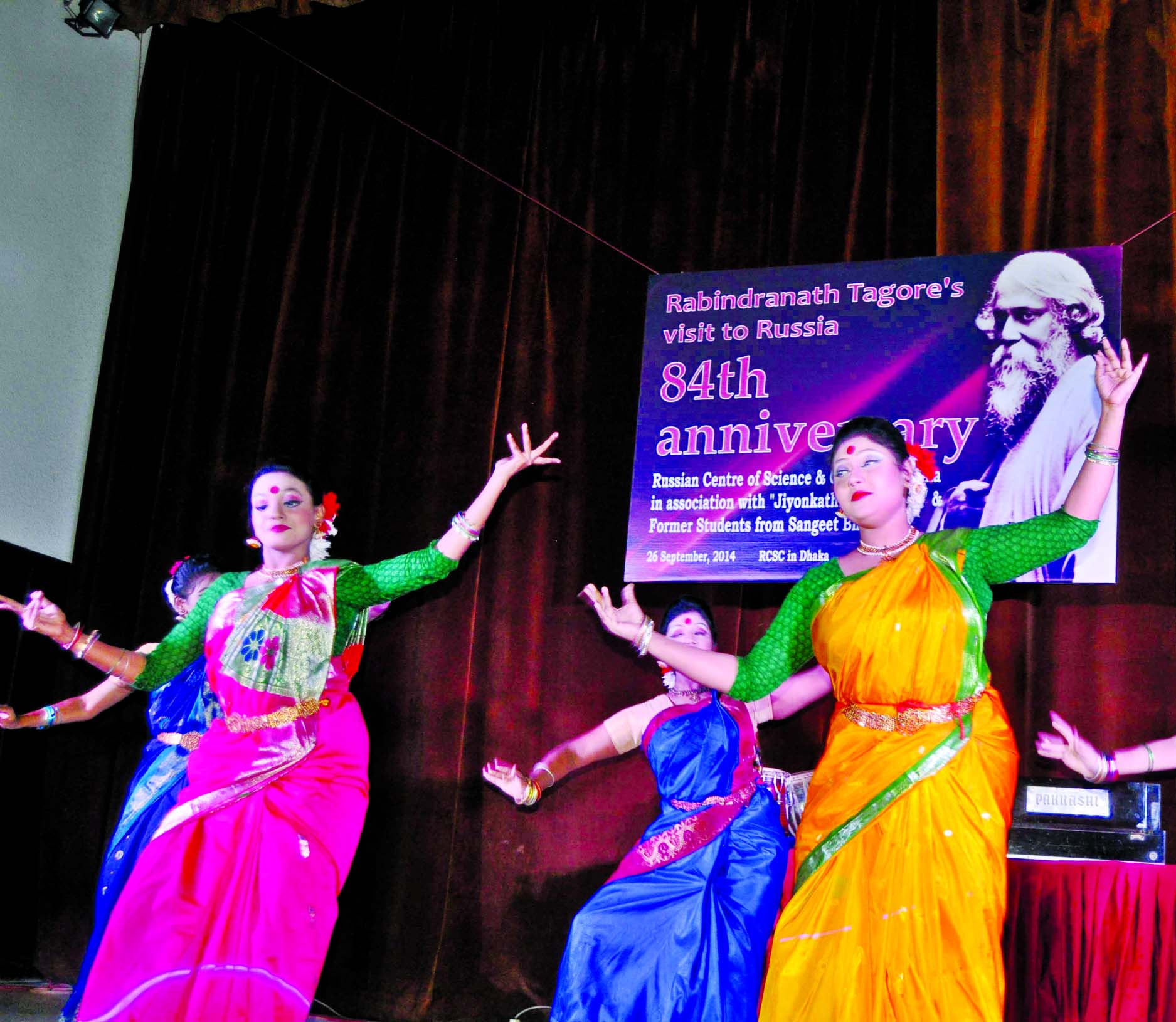 Poetry evening to mark 84th anniversary  of Rabindranath Tagore's visit to Russia
