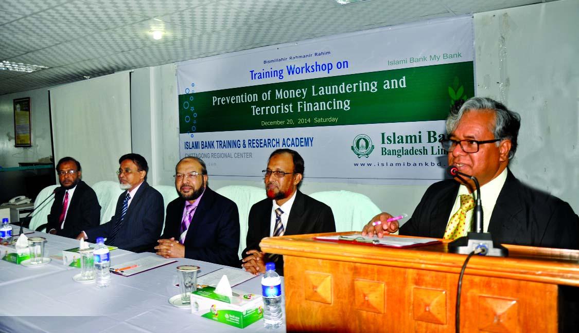 Mizanur Rahman Joddar, Executive Director of Bangladesh Bank ...