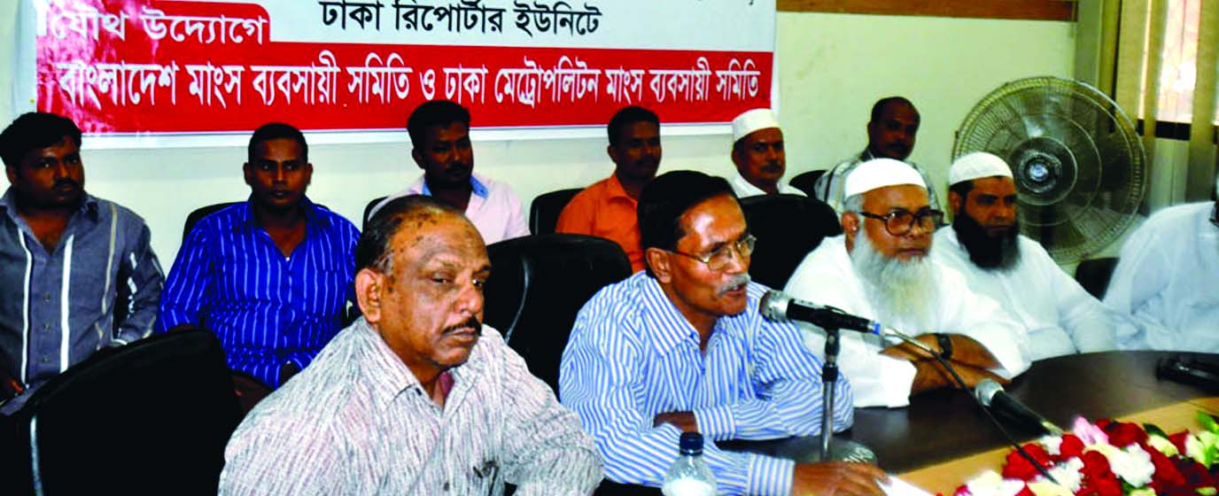 Bangladesh Meat Traders Association and Dhaka Metropolitan