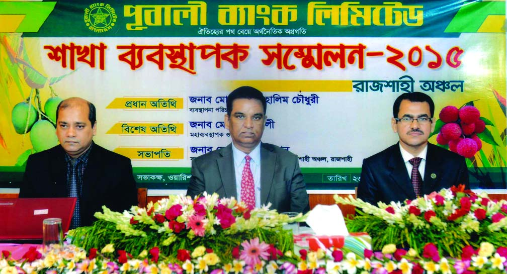 managerial pattern of pubali bank ltd Pubali bank is the largest commercial bank in private sector in bangladesh  in  this respect bank management needs to develop a comprehensive plan in.