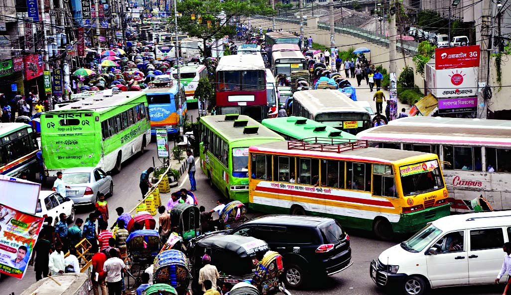pollution in dhaka city essay 2013-10-13 air pollution facts: everyone on earth knows that air pollution is hazardous to health  making the air inside you car 10 times more polluted than typical city air.