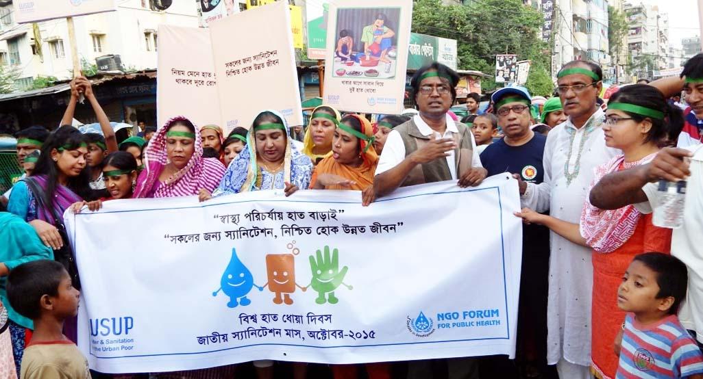 Rally on Hand Washing Day held