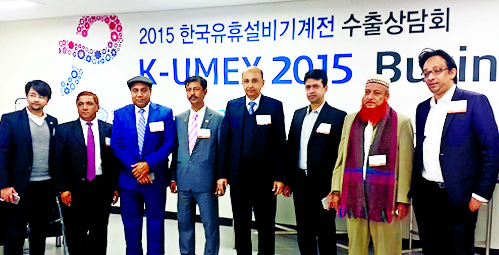 IBFB sees new business opportunity with Korea