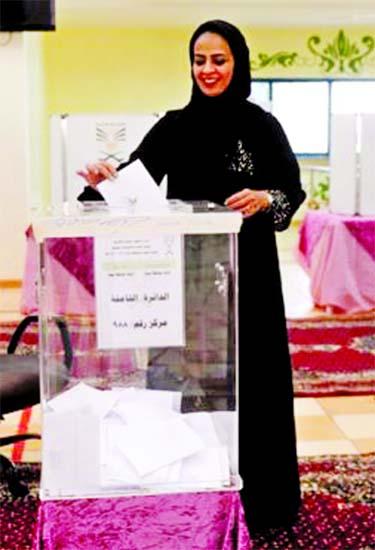 First Saudi woman councillors elected