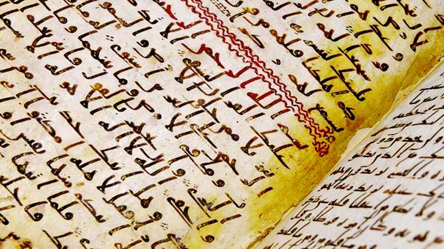 Birmingham's ancient Quran history revealed