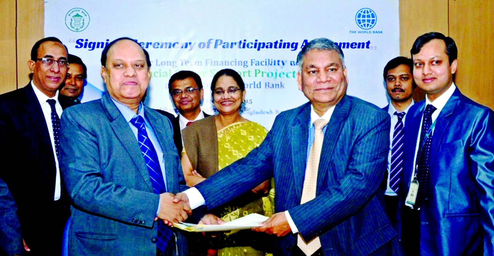 term paper of dbbl Dbbl is the first ever bangladeshi-european joint venture bank introduced in  bangladesh dbbl directors or their family members do not maintain any sort of .