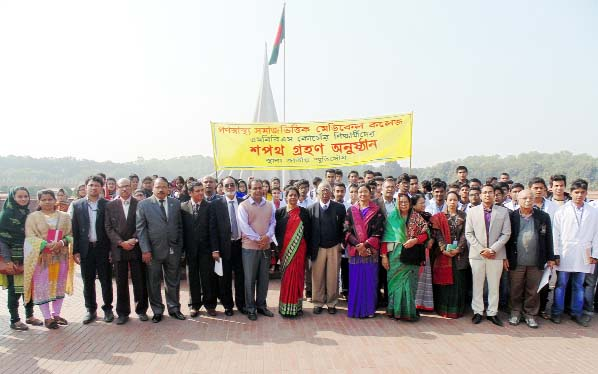 GSVMC holds orientation of new MBBS fellows