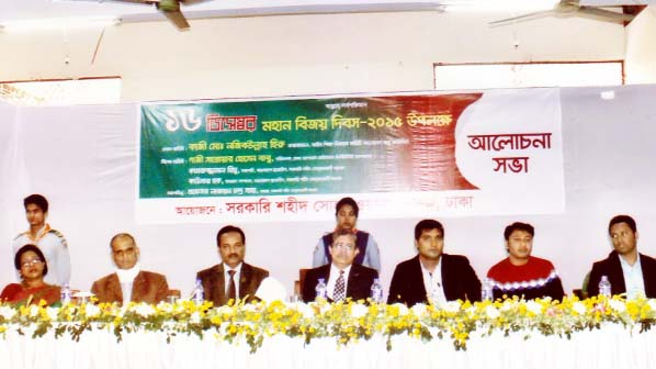 Speakers are seen at a discussion program to mark the Victory Day organized by Govt Shahid Suhrawardy College in the city recently. Principal of the College Narayan Chandra Shaha presided over the function while Chairman of the Law Education Affairs of Bangladesh Bar Council Kazi Nazibullah Hero was the chief guest.