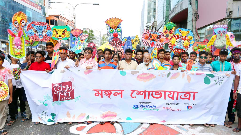 DIU celebrates Bangla New Year