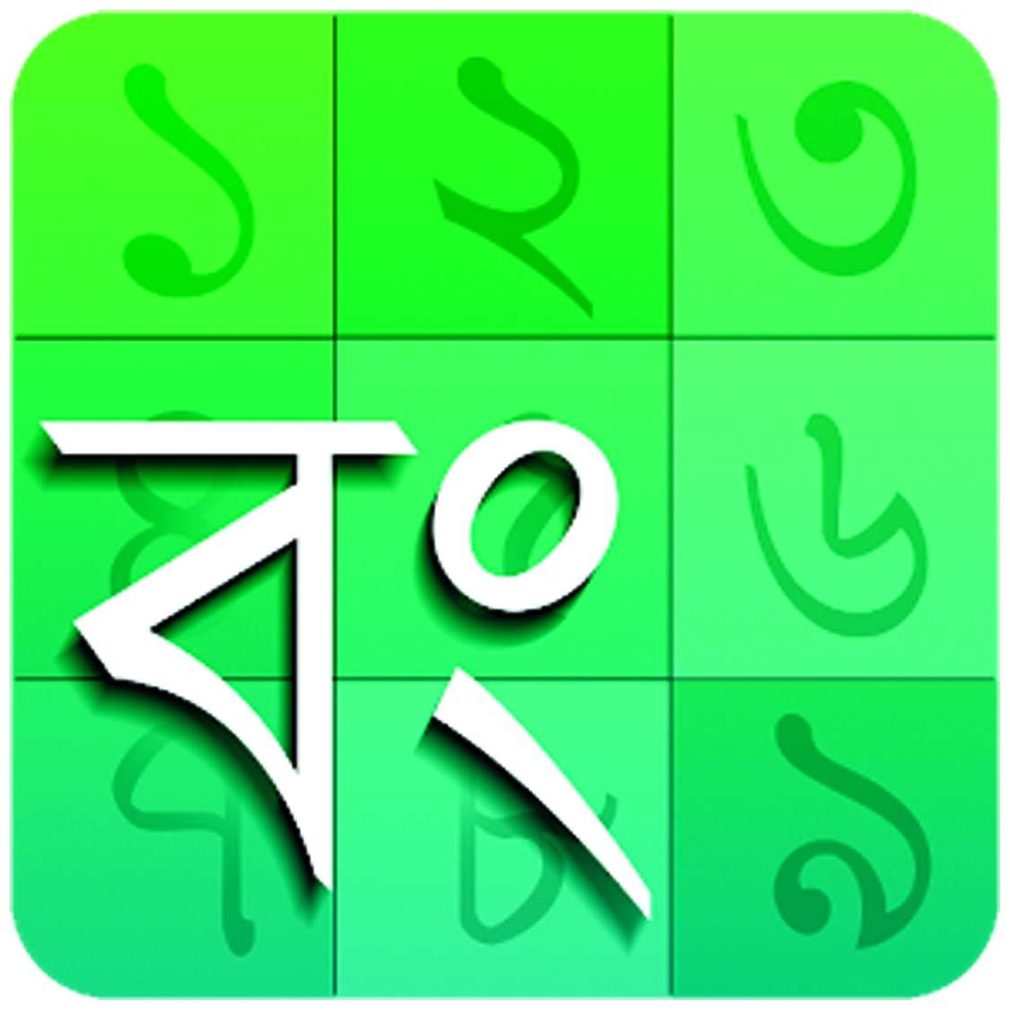 History of Bangla calendar - The New Nation