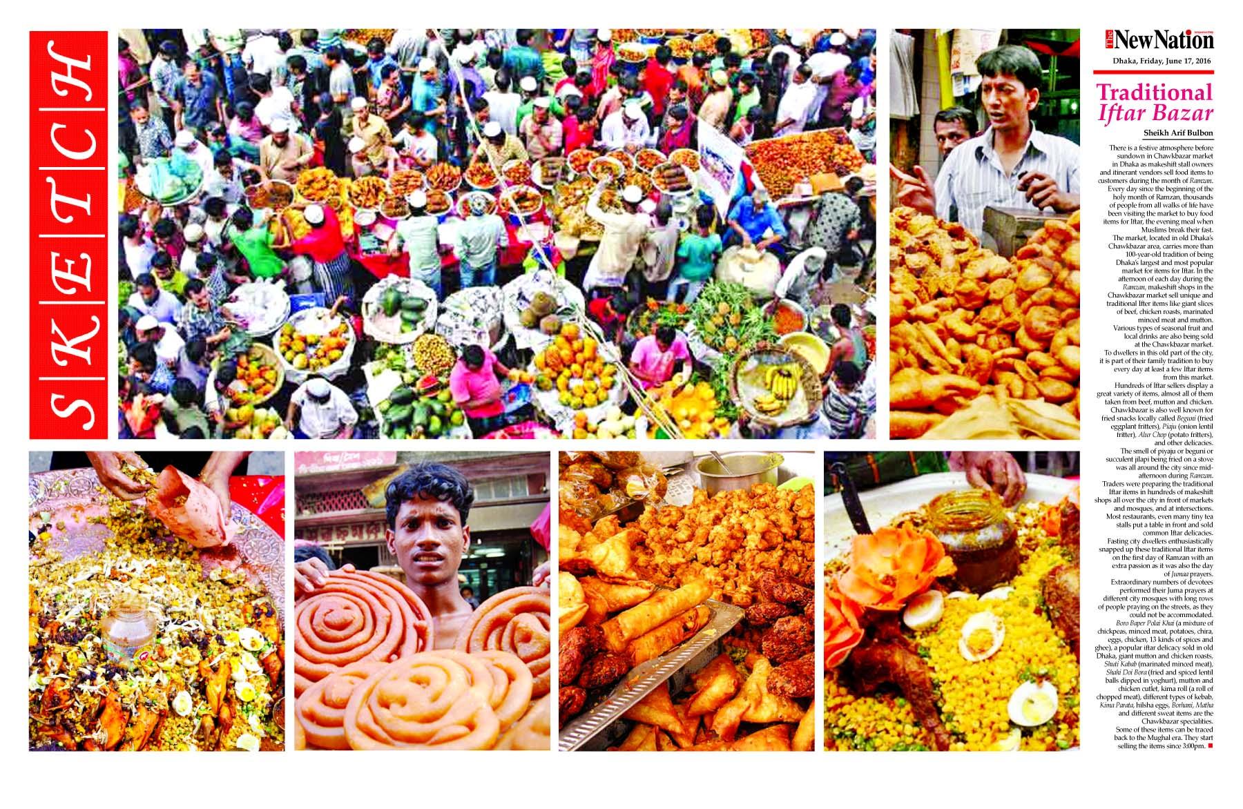 Traditional Iftar Bazar