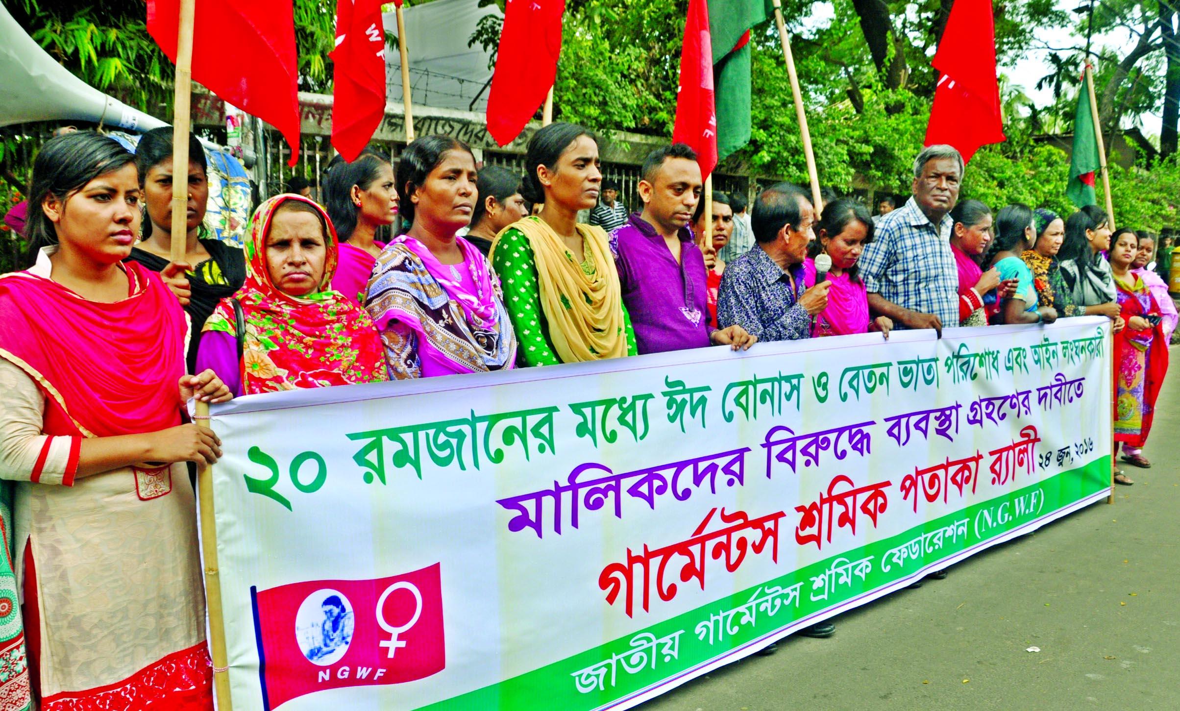 Jatiya Garments Sramik Federation formed a human chain in front of Jatiya Press Club on Friday demanding payment of salary and Eid bonus of all garments workers by Ramzan 20.