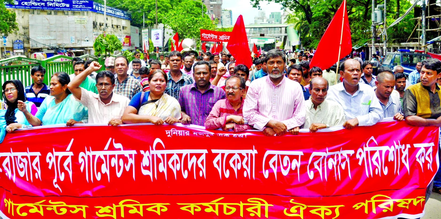 RMG workers take to streets in the city on Friday demanding payment of wages and Eid bonus by tomorrow (Sunday).