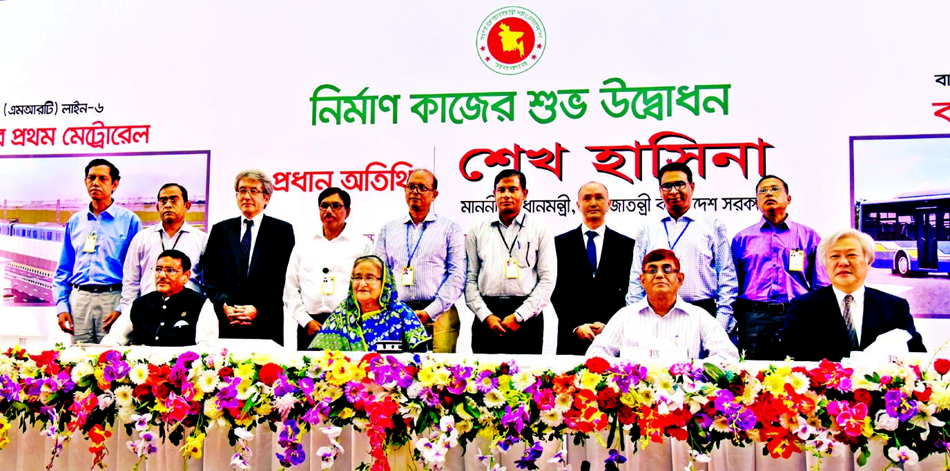Prime Minister Sheikh Hasina seen at the photo session after formally inaugurating the construction works on Metrorail and BRT projects from Bangabandhu International Conference Centre (BICC) in the city yesterday.