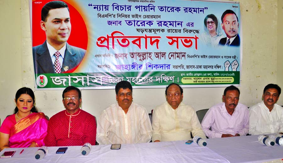 BNP Vice-Chairman Abdullah Al Noman, among others, at a rally organised by Jatiyatabadi Samajik Sangskritik Sangstha at the Jatiya Press Club on Wednesday protesting verdict of case filed against BNP Senior Vice-Chairman Tareque Rahman.