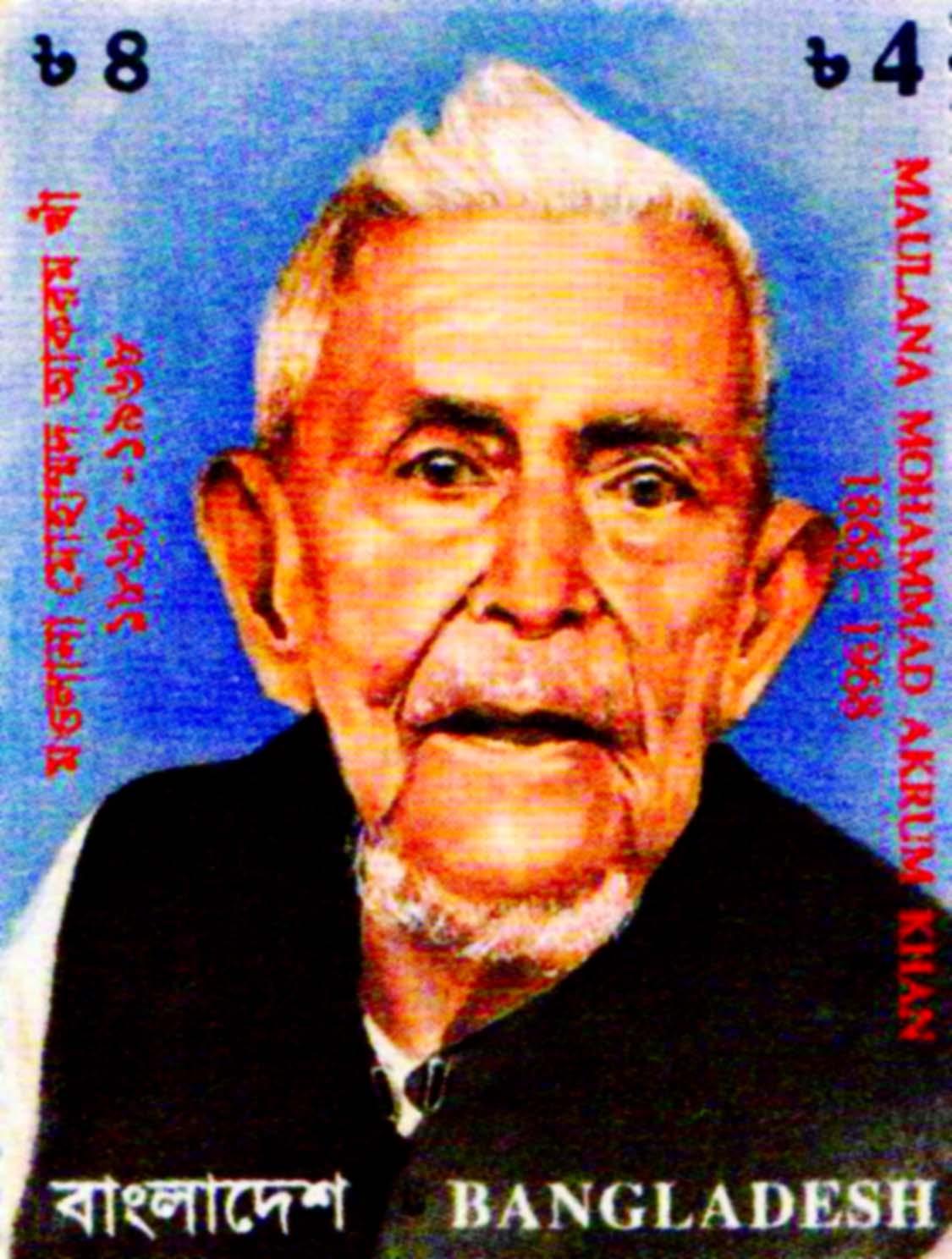 Maulana Akram Khan: Pioneer of Bengali Muslim journalism