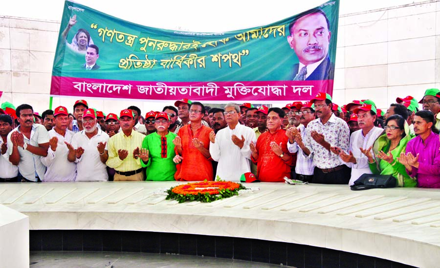 BNP Secretary General Mirza Fakhrul Islam Alamgir along with leaders and activists of Jatiyatabadi Muktijoddha Dal offering munajat after placing floral wreaths at the Mazar of Shaheed President Ziaur Rahman in the city on Thursday marking founding anniversary of Muktijoddha Dal.