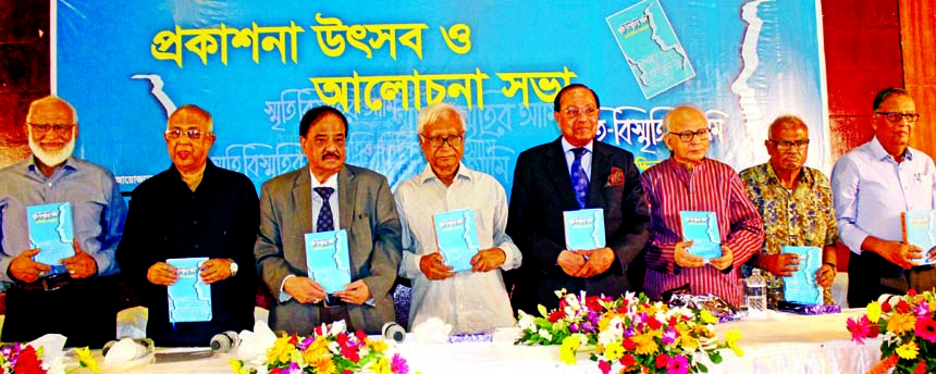 Educationist Prof Sirajul Islam Chowdhury along with other distinguished guests holds the copies of a book titled