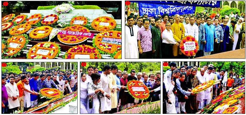 1. The Mazar of National Poet Kazi Nazrul Islam bedecked with flowers offered by different organisation on Saturday marking poet