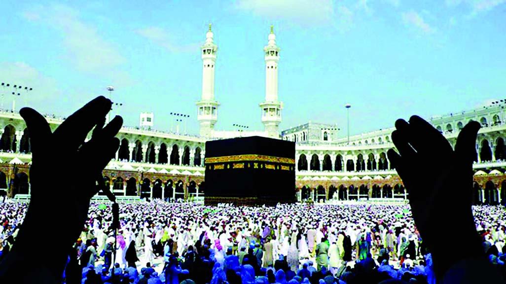 Eid-ul-Azha teaches sacrifice