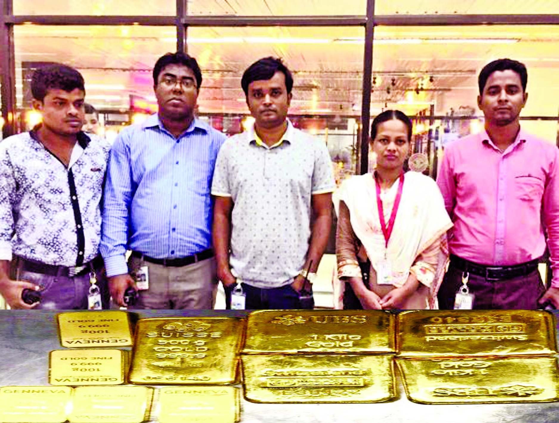 Customs Intelligence found gold bars weighing about 3 Kgs in a waste-carrying basket from a toilet at HSIA on Monday.
