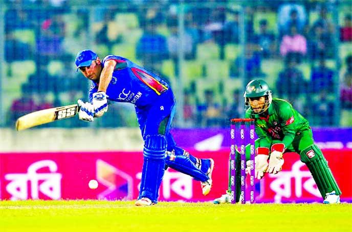 Afghanistan level ODI series